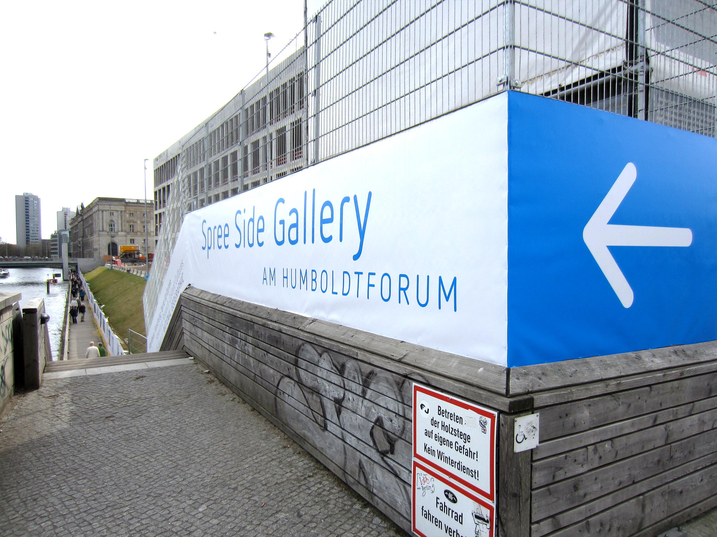 Spreeside Gallery Zugang Nordseite