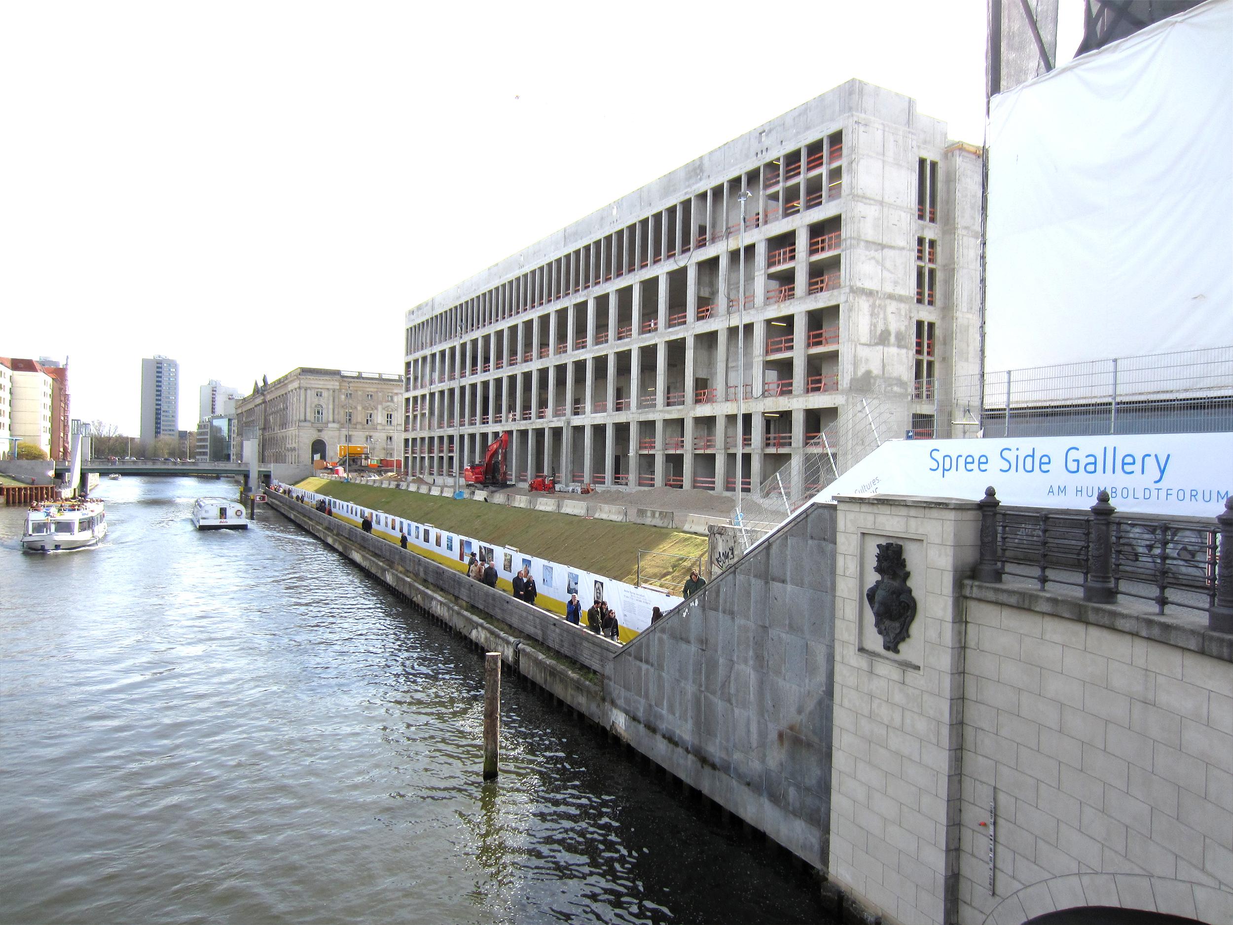Spreeside Gallery